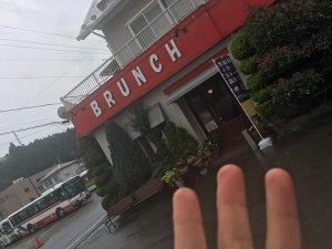 レストランBRUNCH